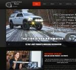 12v Lighting Wholesale Website